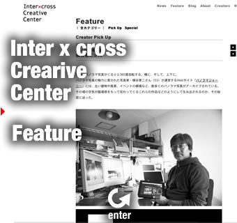 Inter x cross Creative Center