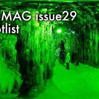 VRMAG issue29:Hotlist