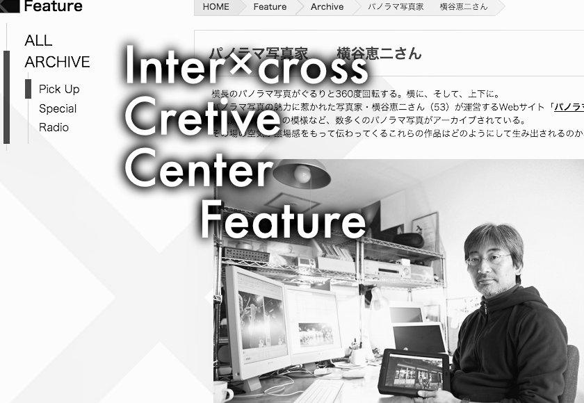 inter cross creative center feature